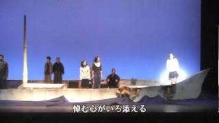 山形県立置賜農業高等学校演劇部2011大会作品『漂流』より「迎え火...