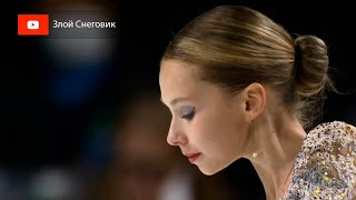 Пускай Комментирует ФЕДЕРАЦИЯ Ксения Синицына Короткая Программа Skate America 2021