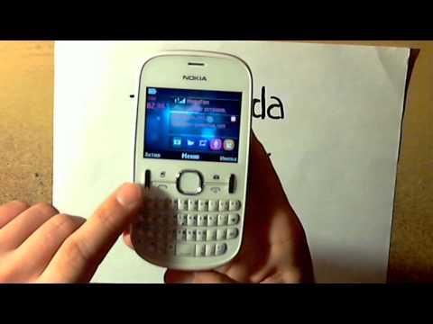 Nokia Asha 200. Обзор