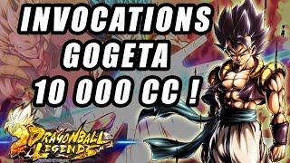 🔴 INVOCATIONS GOGETA DBS ! DB LEGENDS