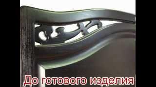 Купить мебель в Харькове(http://krovati-kiev.pp.ua/ Предлагаем Вашему вниманию эксклюзивные деревянные кровати из цельного массива ясеня, дуба,..., 2013-04-02T18:06:22.000Z)