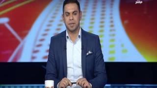 كورة كل يوم | تحليل لأداء مصر في بطولة الامم الافريقية و التوقعات للفترة القادمة مع المنتخب