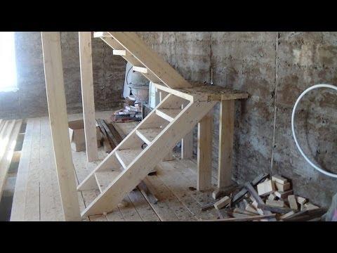 видео: Как изготовить лестницу своими руками. Народный строитель Андрюха.
