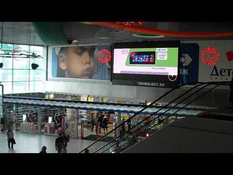 рекламный видоролик на уличный экран