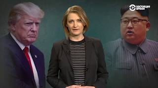 Где могут встретиться Трамп и Ким Чен Ын?