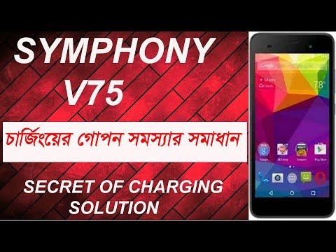 Symphony V75 Secret Of Charging SOLUTION,