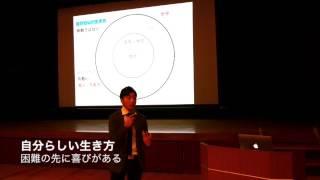 講演 講演会 教育 感動 面白い 人権 人権啓発 ビデオ 清水展人