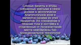 """Вся правда о  черничной пасте """"LiQberry"""""""