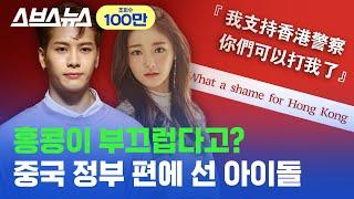 주결경, 잭슨 등 중국 출신 아이돌 웨이보에 올라온 붉…