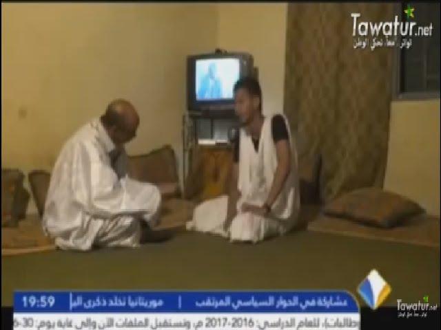 مسلسل اخويسر همو 2 - الحلقة 2- رمضان 2016- قناة المرابطون