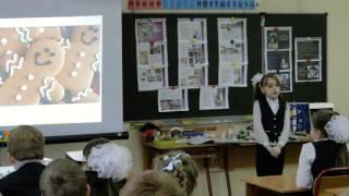 Презентация.ГБОУ СОШ № 231.Начальная школа(, 2013-09-25T21:49:04.000Z)