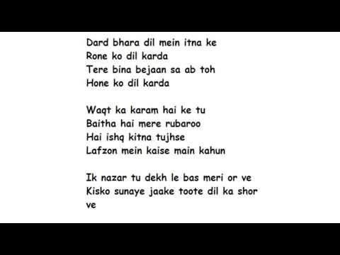 MAAHI VE Lyrics Full Song Lyrics Movie -...