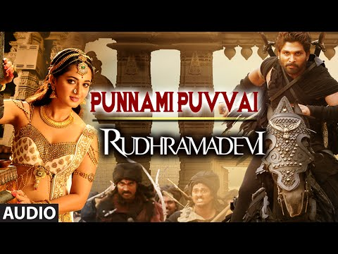 Punnami Puvvai Full Song (Audio) || Rudhramadevi || Allu Arjun, Anushka, Rana Daggubati