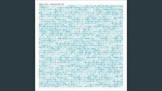 NANIMONO (feat. Kenshi Yonezu) (extended mix) thumbnail