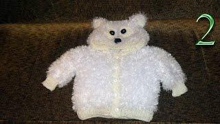 Кофта Медвежонок с капюшоном вязание спицами подарок своими руками-2