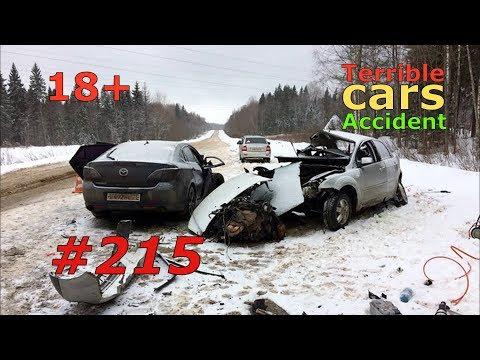 (18+)Смертельные аварии и