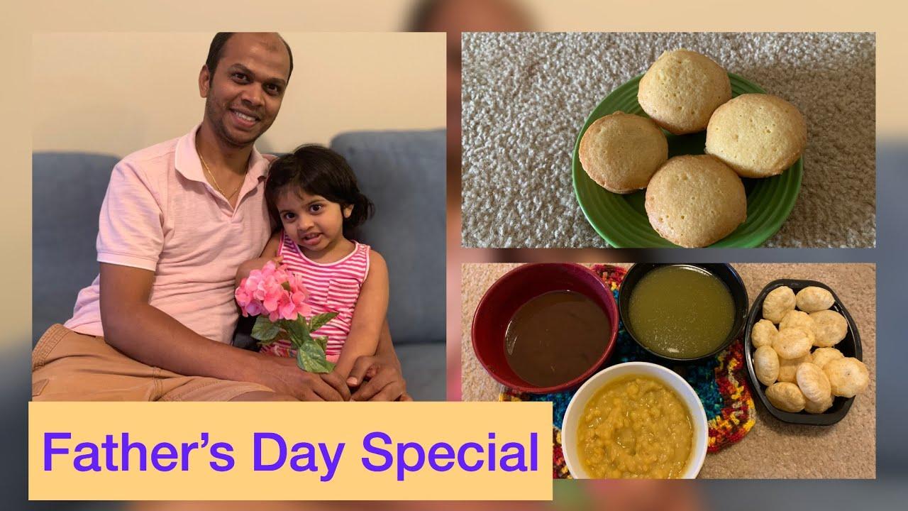 खास फादर्स डे निमित्त पहिल्यांदाच कपकेक| Happy Father's Day-Cupcake recipe in मराठी🇺🇸
