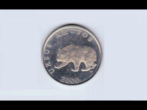 TOUCHING 5 KUNA (CROATIAN COIN)