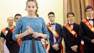 Виктория Оганнисян - Посвящается учителям иностранных языков, последний звонок 2015