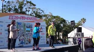 志摩ロードパーティ 志摩スペイン村スタートゴールのマラソン大会のステ...