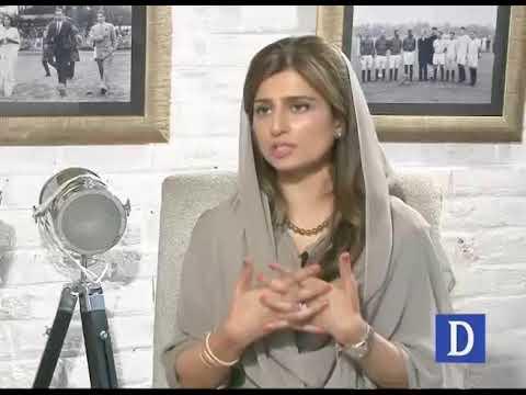 Sawal Se Aage - 17 February, 2018 - Dawn News
