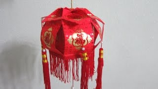 Repeat youtube video CNY TUTORIAL NO. 42 - 红包灯笼 Hongbao Lantern (24-unit)
