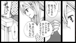 あずきの地!(6)