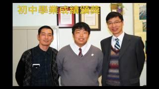 中華基督教會何福堂書院—學校簡介(2015年版本)