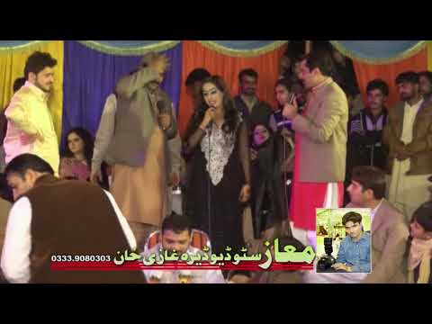 Akram Nizami Darama 2018 thumbnail