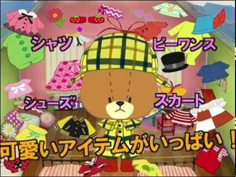 可愛いルルロロにおしゃれなドレスや帽子など、すてきなアイテムを着せて楽しもう!記憶力ゲームやパズルもあって、子どもから大人まで楽し...