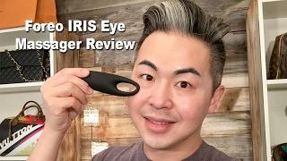 Foreo IRIS Eye Massager Review 有中文字幕喔