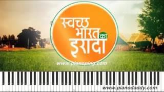 Swachh Bharat Ka Irada Piano Tutorial ~ Piano Daddy