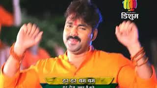काँवर स्पेशल प्रोग्राम - Har Har Bam Bam Promo - देखिये सुबह रोज 8:00 बजे - Only On DISHUM Channel