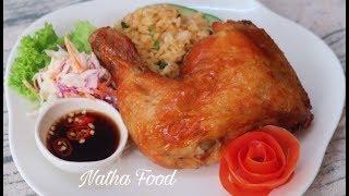Cách làm cơm gà xối mỡ đúng kiểu Hoa, da giòn, thịt thấm, không bị thấm dầu    Natha Food