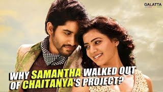 Why Samantha walked out of Chaitanya's project?