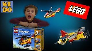 Собираем Лего креатор распаковка вертолет и теплоход Lego creator unpacking cool helicopter and boat(Собираем с Камилем Лего креатор р вертолет и теплоход Lego creator unpacking cool helicopter and boat. Спасибо что смотрите мое..., 2015-11-28T21:16:05.000Z)