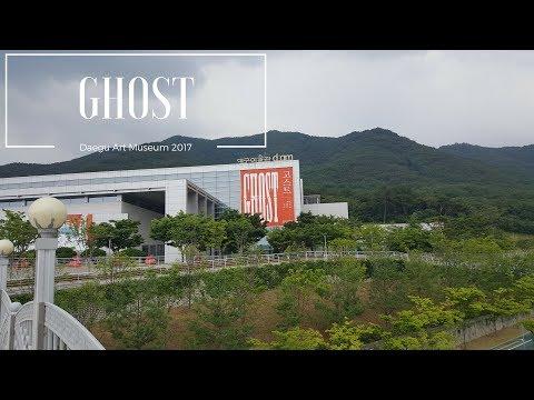 Enjoy Korea! GHOST Exhibition & Samsung Lions Stadium | Peep Outside