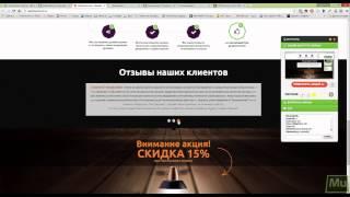 Экспертиза сайта на базе Adobe Muse
