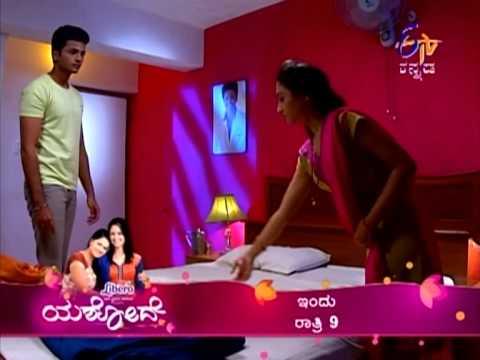 Agnisakshi - ಅಗ್ನಿಸಾಕ್ಷಿ - 21st August 2014 - Full Episode