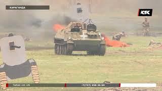 Вдохновленные подвигом земляка карагандинцы воссоздали военные события