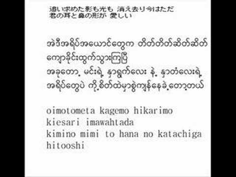Spitz - Kimiga Omoide Ni Narumaeni