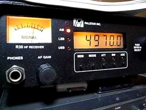 4970kHz All India Radio Shillong, Meghalaya, India