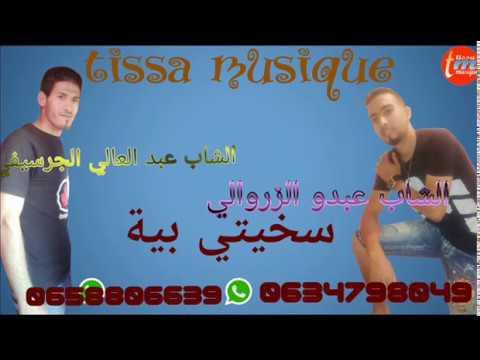 CHAABAN ABDERRAHIM MP3