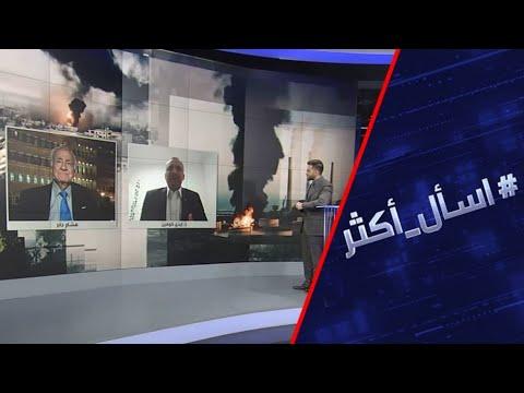 قصف إسرائيل.. صواريخ غزة تفرض معادلة جديدة؟  - نشر قبل 2 ساعة