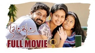 Nisabdham Latest Tamil Full HD Movie I Ajay I Abinaya I Baby Sathanya I Kishore | Micheal Arun