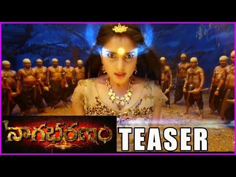 Nagabharanam Teaser  || Ramya |...
