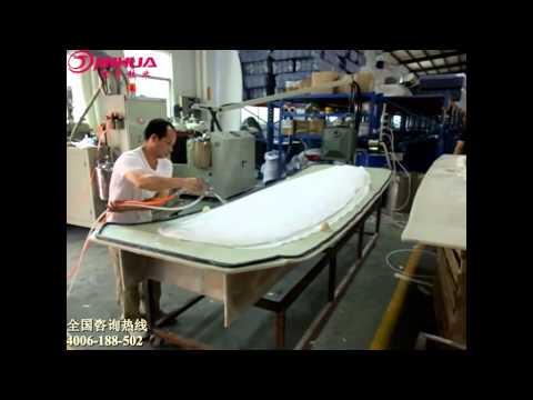 Epoxy Surfboard Coating