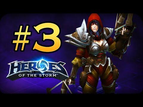 видео: hero league / Лига Героев - heroes of the storm - valla #3