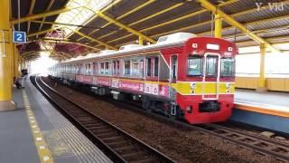 Video Kereta di Jakarta, Spot Stasiun buat Hunting Terbaik [Railfans]