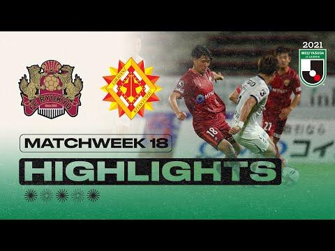 Ryukyu Giravanz Kitakyushu Goals And Highlights